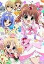 TVアニメ ジュエルペット てぃんくる☆ DVD-BOX(DVD) ◆20%OFF!