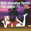 愛内里菜/Ohh! Paradise Taste!!(CD)