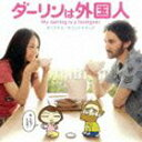 女優たちの登場3 ——— 映画つれづれ7