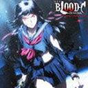《送料無料》佐藤直紀(音楽)/劇場版 BLOOD-C The Last・・・
