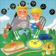 《送料無料》松原正樹/流宇夢サンド(完全生産限定盤/UHQCD)(CD)