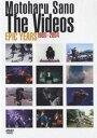 佐野元春/EPIC YEARS THE VIDEOS 1980-2004(DVD)