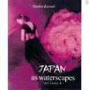 河合奈保子/MY SONG II: JAPAN as waterscapes(オンデマンドCD)(CD)