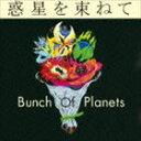 VILILIO FETISH / 惑星を束ねて [CD]