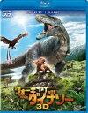 楽天ぐるぐる王国 楽天市場店ウォーキング with ダイナソー 3D・2Dブルーレイセット(Blu-ray)