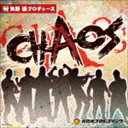"""新日本プロレス""""CHAOS""""〜矢野通プロデュース〜 [CD]"""