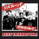 《送料無料》シズヲバンド/BEST FRIENDS VOL.1(CD)