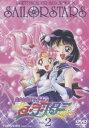 美少女戦士セーラームーン セーラースターズ VOL.2(DVD) ◆20%OFF!