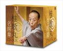 [送料無料] 桂歌丸 / 桂歌丸 名席集 CD-BOX [CD]