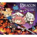 《送料無料》古代祐三(音楽)/セブンスドラゴン オリジナル・サウンドトラック(CD)