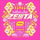 《送料無料》らっぷびと・はしやん・アリレム・タイツォン/ZEIIITA(初回生産限定盤)(CD)