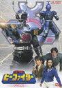 重甲ビーファイター VOL.2(DVD)