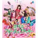 AKB48/恋するフォーチュンクッキー(Type II(仮)/初回限定盤/CD+DVD)(初回仕様)(CD)