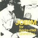 《送料無料》アントニオ・カルロス・ジョビン/アントニオ・カルロス・ジョビン・フォー・カフェ・アプレミディ・グラン・クリュ(CD)