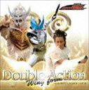佐藤健&三木眞一郎(野上良太郎&ジーク)/仮面ライダー 電王 キャラクター・ソング Double-Action Wing form(CD)