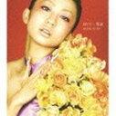 倖田來未/BUT/愛証(初回枚数制限出荷盤)(CD)