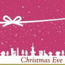 《送料無料》(オムニバス) クリスマス・イヴ(CD)