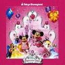 東京ディズニーランド ディズニー・プリンセス・デイズ2007(CD)