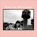 CD - ウニタ・ミニマ / 世界の縁 [CD]