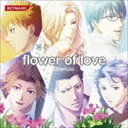 PRIMROSE/flower of love 〜ときめきメモリアル Girl's Side 3rd Story テーマソング〜(CD)