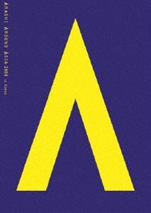嵐/ARASHI AROUND ASIA 2008 in TOKYO(DVD)
