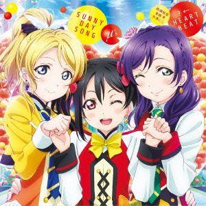 μ's/劇場版 ラブライブ!The School Idol Movie シングル 2(CD)