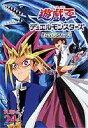 遊戯王 デュエルモンスターズ TURN.24(DVD) ◆20%OFF!