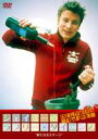 エントリーで全品ポイント5?14倍!3月2日am9時59分迄 ジェイミーのラブリー・ダイニング Season1 新たなるステージ(DVD) ◆20%OFF!
