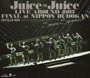 Juice=Juice LIVE AROUND 2017 FINAL at 日本武道館
