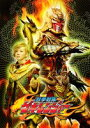 獣拳戦隊ゲキレンジャー VOL.10 DVD