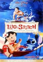 リロ&スティッチ スペシャル・エディション(DVD)