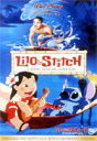 リロ&スティッチ スペシャル・エディション(DVD) ◆20%OFF!