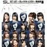 《送料無料》AKB48/SET LIST 〜グレイテストソングス〜完全盤(CD)