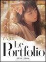 ZARD/Le Portfolio 1991-2006(DVD) ◆20%OFF!