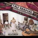 乐天商城 - タジ・マハール / ザンジバル [CD]