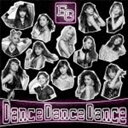 Techno, Remix, House - E-girls/Dance Dance Dance(CD+DVD)(CD)