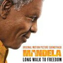 輸入盤 O.S.T. / MANDELA : LONG WALK TO FREEDOM [CD]