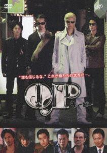 QP DVD-BOX スタンダード・エディション...の商品画像