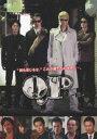 QP DVD-BOX スタンダード・エディション(DVD)