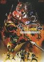 劇場版 仮面ライダー 響鬼と7人の戦鬼 ディレクターズ・カット版DVD ◆25%OFF!