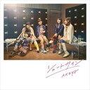 AKB48 / シュートサイン(通常盤/Type E/CD+DVD)