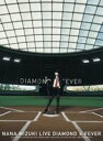 NANA MIZUKI LIVE DIAMONDFEVER(DVD) 20%OFF