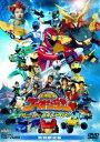 炎神戦隊ゴーオンジャー BUNBUN!BANBAN!劇場BANG!! 特別限定版(初回生産限定)(D