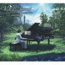 まらしぃ/V.I.P Append (Marasy plays Vocaloid Instrumental on Piano)(CD)