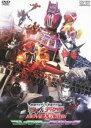 仮面ライダー×仮面ライダーW & ディケイド MOVIE大戦 2010 コレクターズパック(DVD)
