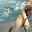 其它 - マッシモ・ファラオ・トリオ/思い出のサンフランシスコ(CD)