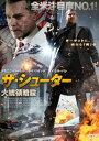 ザ・シューター 大統領暗殺 [DVD]