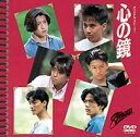 SMAP/心の鏡(DVD) ◆20%OFF!