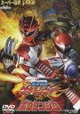 獣拳戦隊ゲキレンジャー VS ボウケンジャー(DVD)