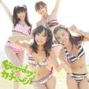 AKB48/Everyday、カチューシャ(通常盤Type-A/CD...